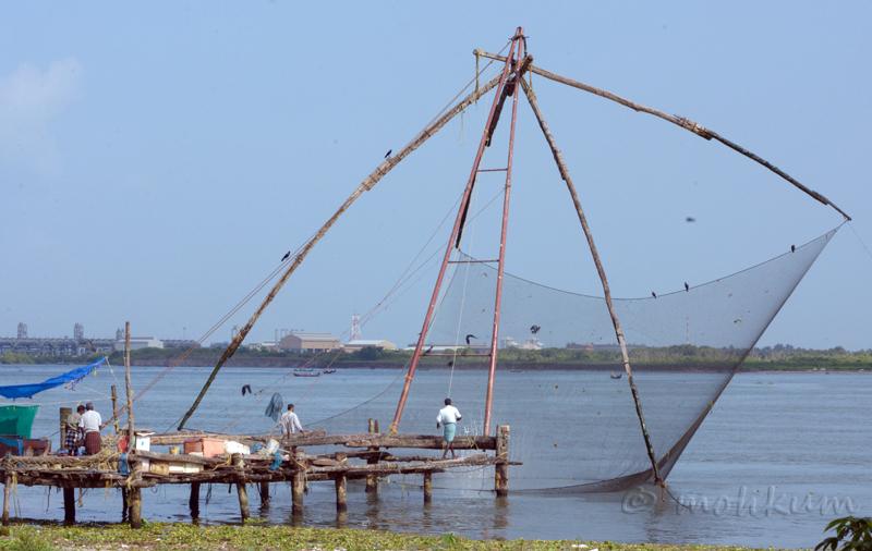 The Cheenavala (Chinese fishing net!