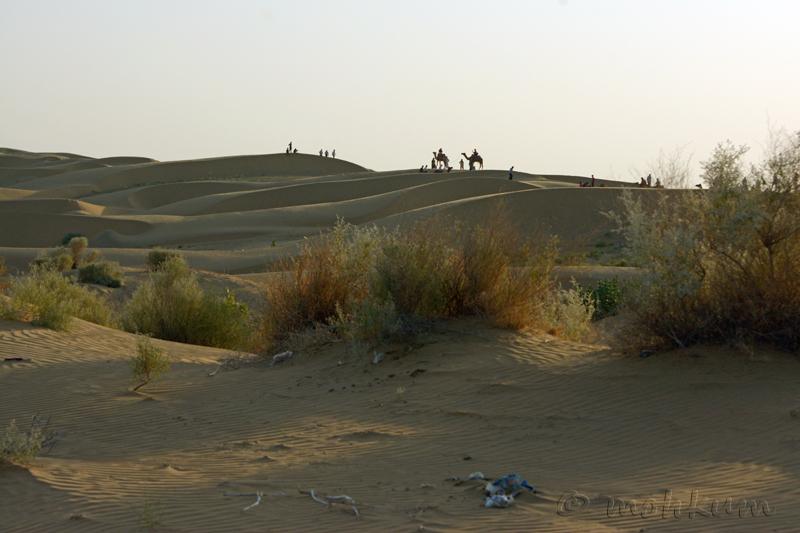 The Sam desert!