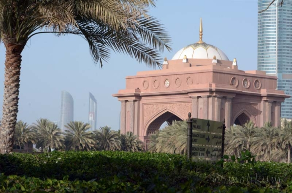 The city of Abu Dhabi!