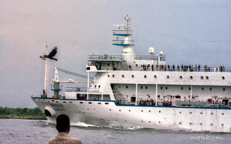 ship  lakshadeep kavarathy