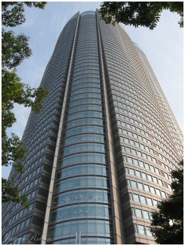 Tokyo Highrise