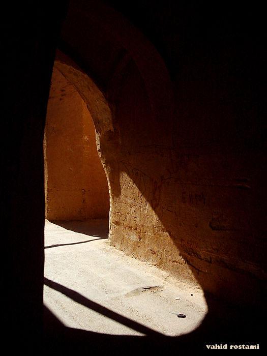archway 2