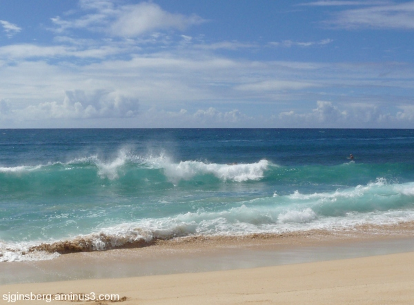 waves breaking on Shipwreck Beach, Kauai, Hawaii