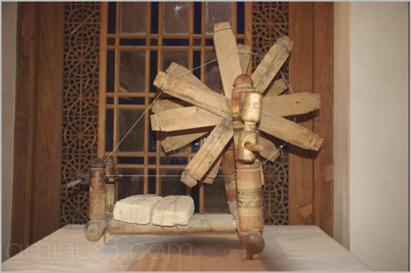 Textile in Kashan