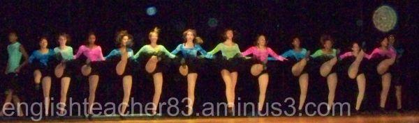 Dance Company