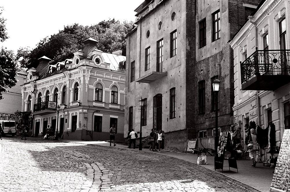 La rue de Boulgakov Kiev