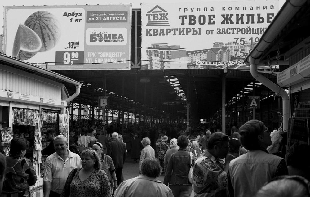 Le marché, Kaliningrad