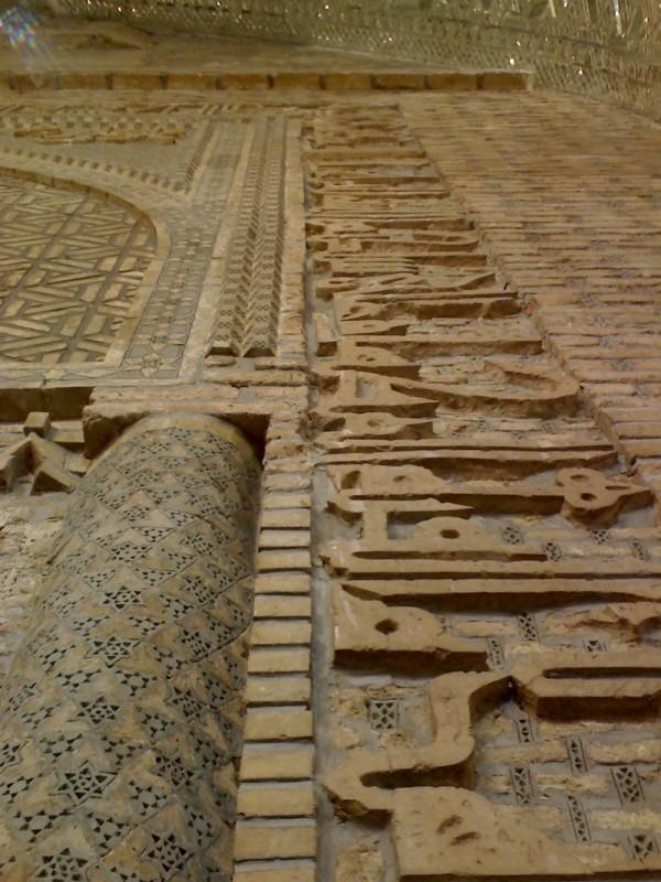 shah abdol azim shrine in tehran 1100 A.D