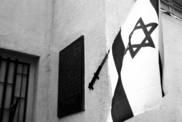 Entrance to Independence Hall- Tel Aviv, Israel