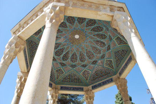 Hafezieh - Shiraz