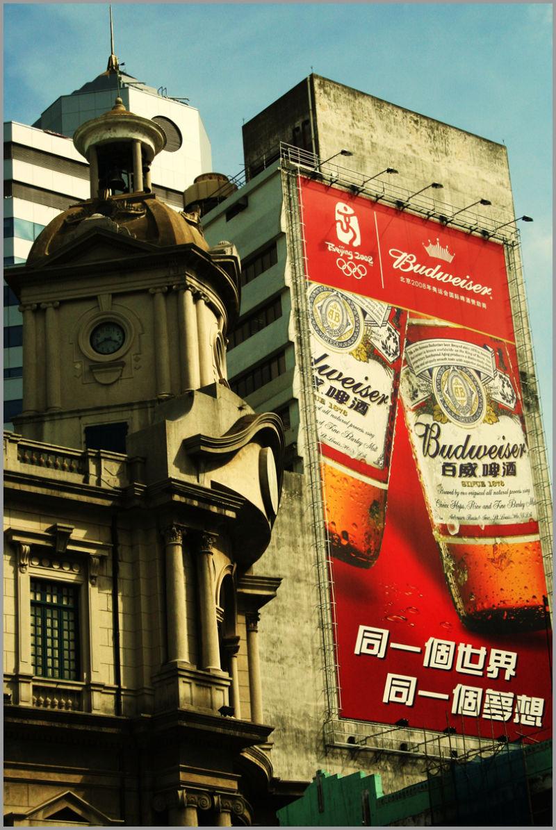 Budweiser Billboard