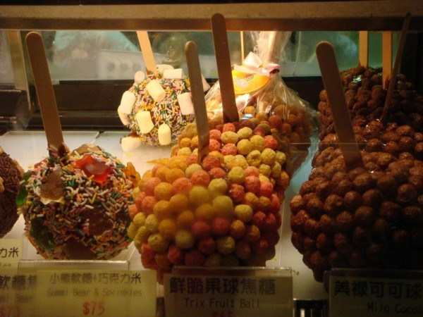 The Fruit Ball