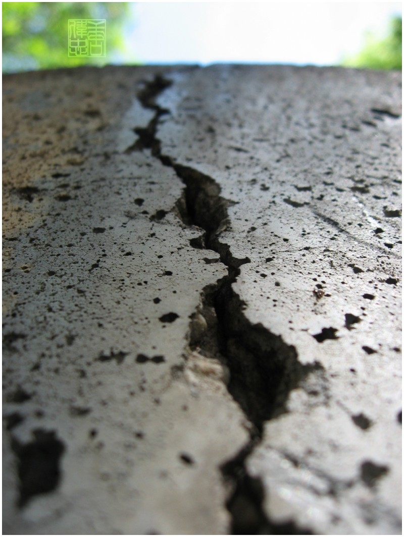 crack in some cement