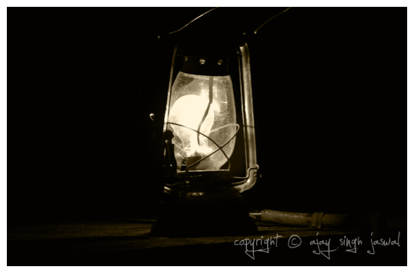 Lantern - Modern Style