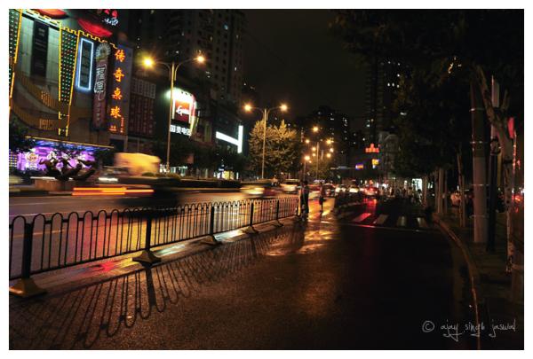 A Little Bit of Shanghai - 6 of 8