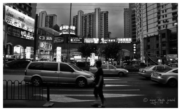 A Little Bit of Shanghai - 7 of 8
