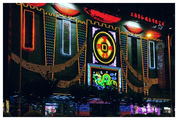 A Little Bit of Shanghai - 8 of 8