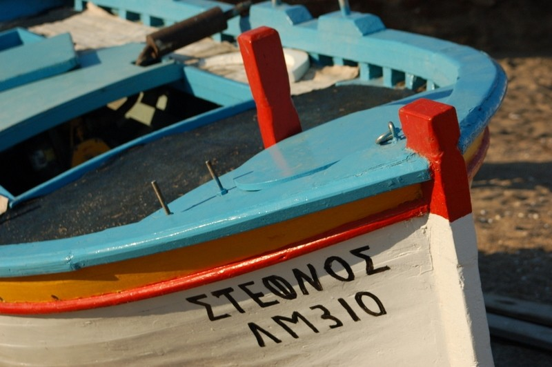 Wonderful Colors Boat