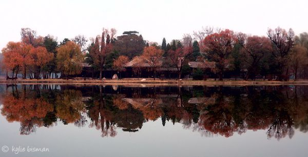 Autumn at the Summer Palace, Chengde #2