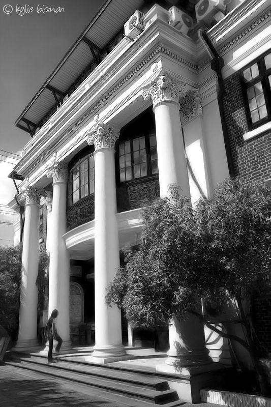 Bai Residence, Duolun Road