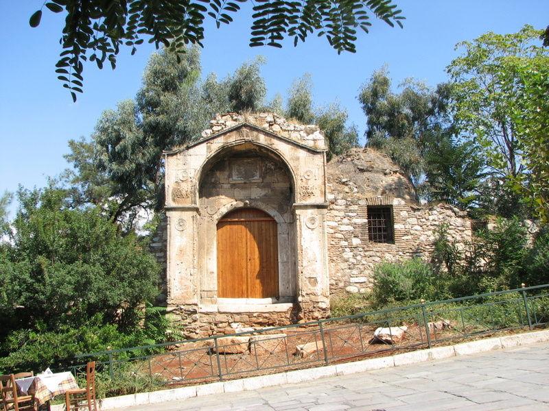 Madrassa in Athens (Odos Diogenus)