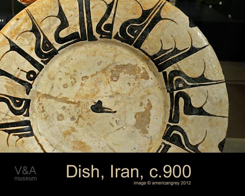 Dish, Iran, c.900
