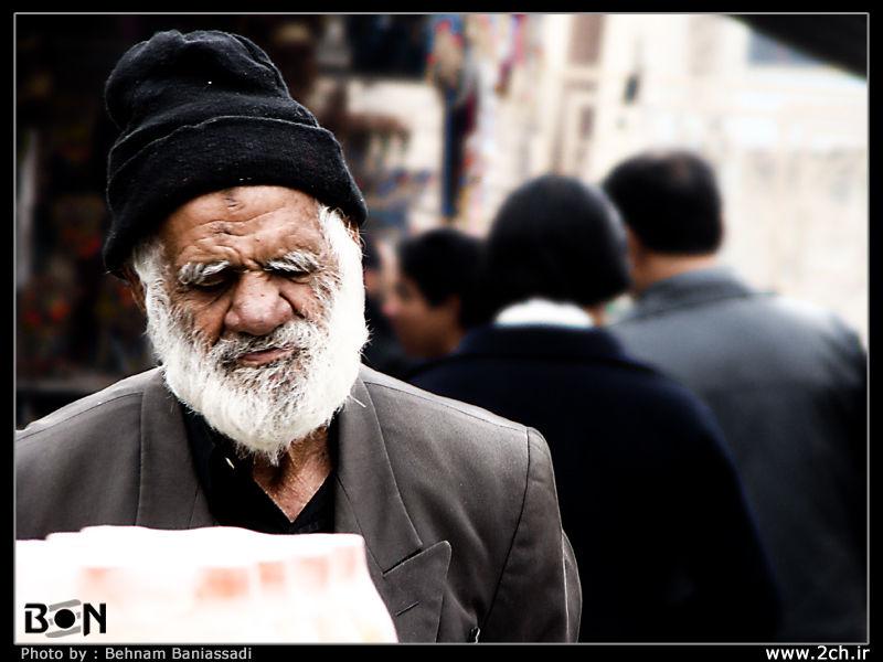 Ben Photo - Old man pic - People Of Iran