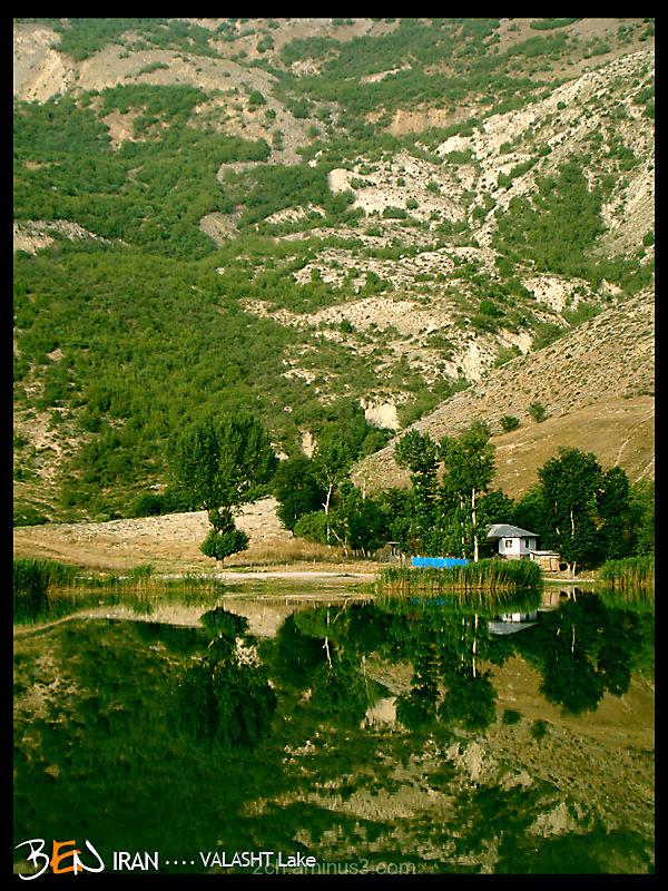 Relaxible Lake