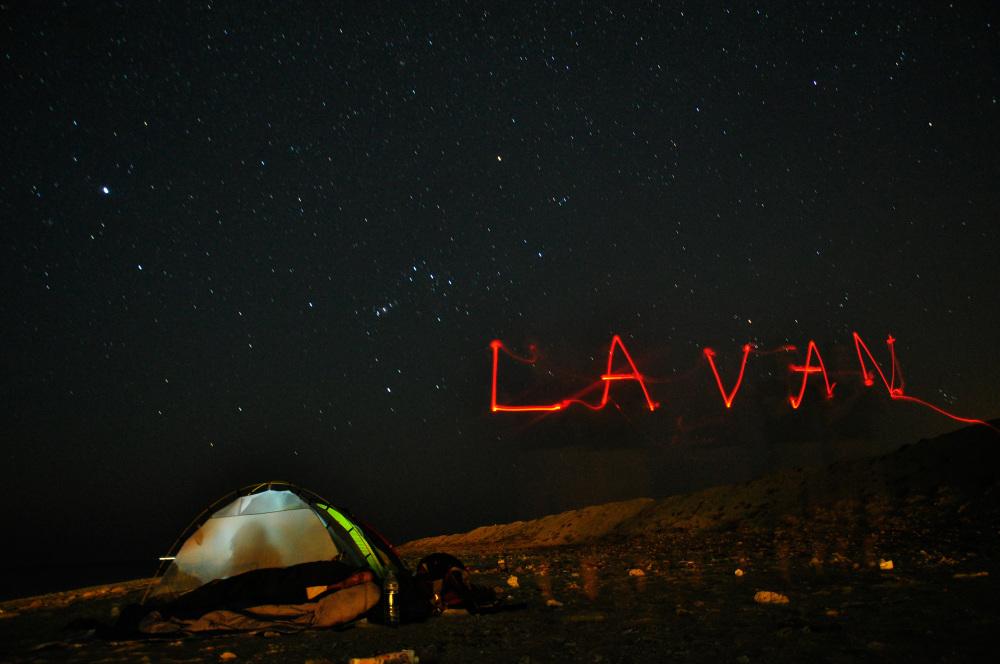 Lavan Island