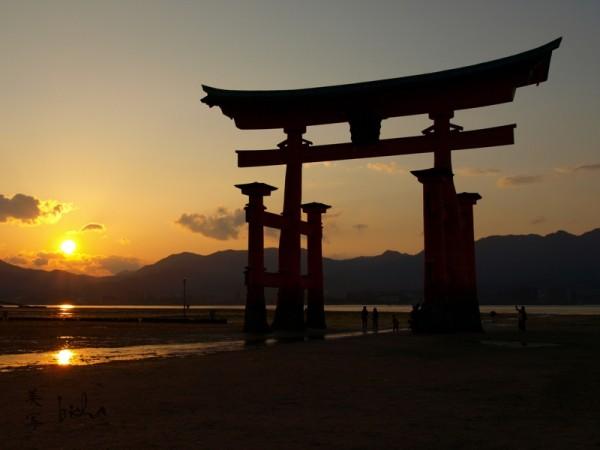 sunset at Miyajima