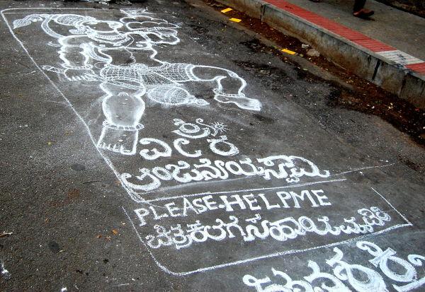 Art on road