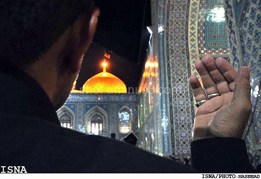 21th ramadan