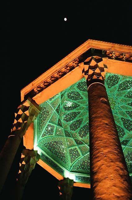 Hafez II
