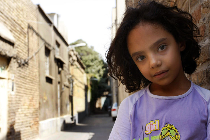 children.street