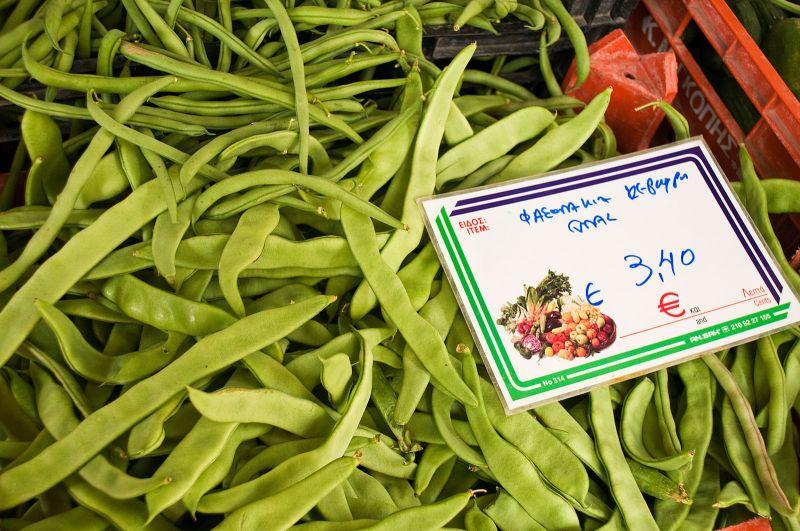 Corfu Market