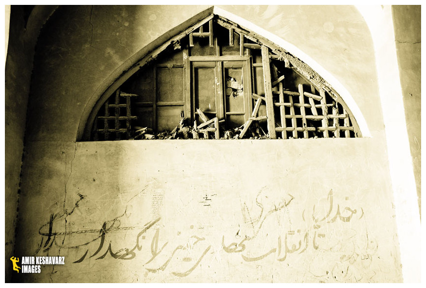 Atigh Jame' Mosqu, Shiraz, Iran