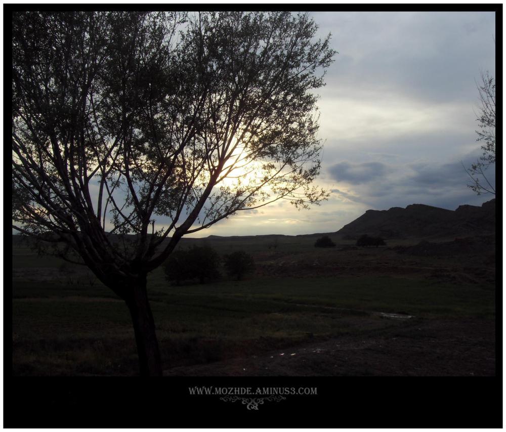 ...به تماشای غروب/ At    sunset
