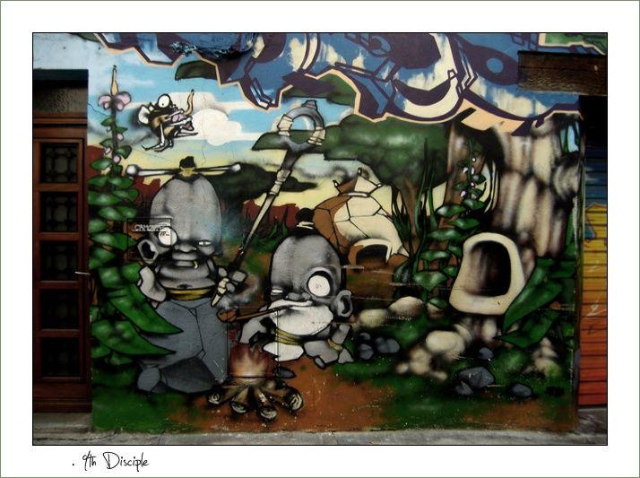 Graffiti à Arnaud bernard #3 - Jungle