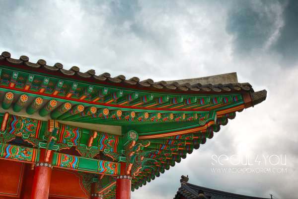 Folklore Village, Seoul - Indeed Korea Magazine
