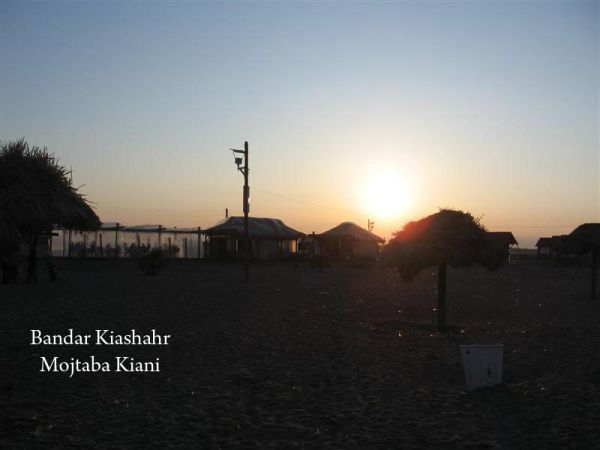 Bandar Kiashahr_ Ghoroob