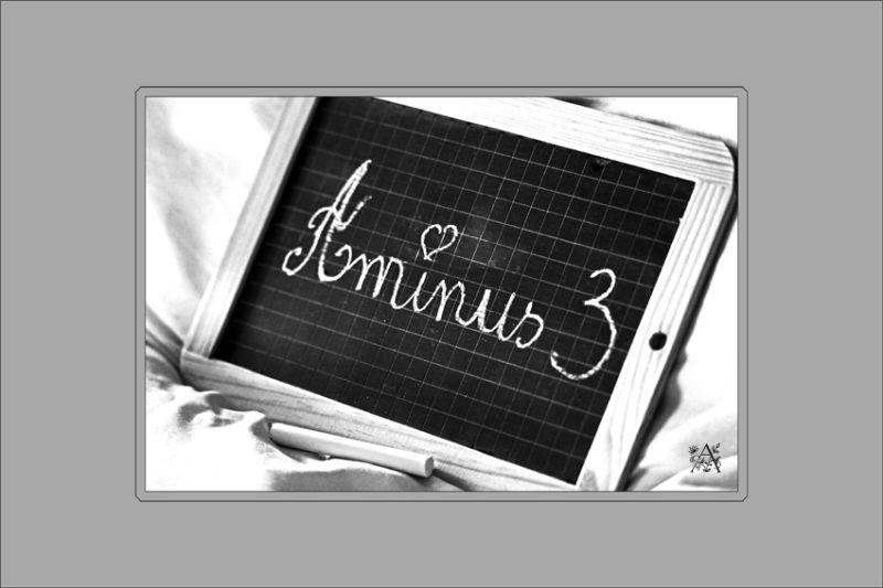 Aminus3