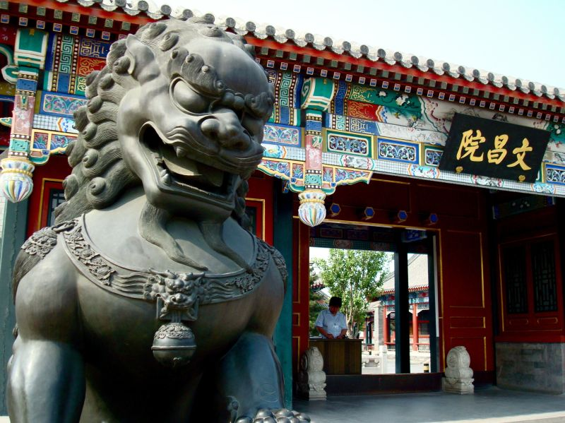 a gate in the summer palace