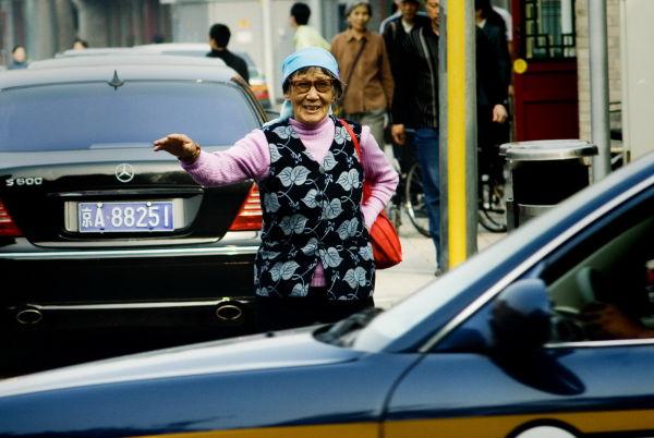 081108 - Taxi!~