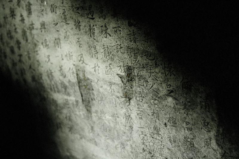 081118 - Words