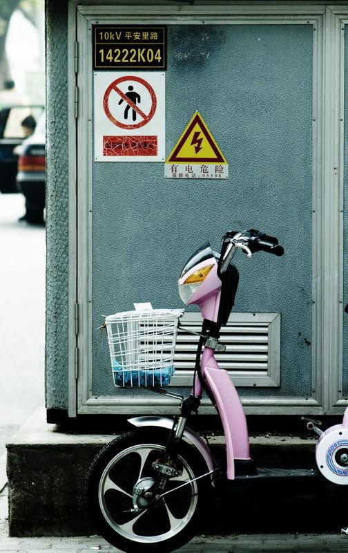 081123 - The bike