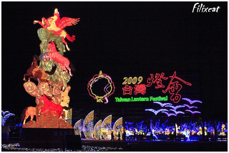 Taiwan Lantern Festival11