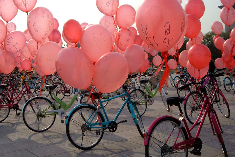 balloons and bicycles in Tiananmen square, Beijing