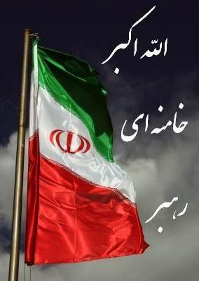22th of Bahman