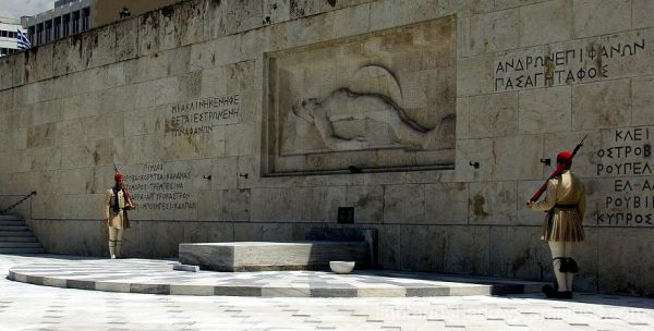 tomb of the unknown soldier, Greece