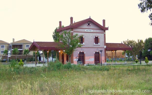 old train station at agria greece